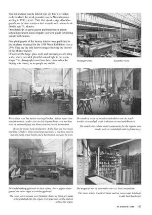 Sample page - The factory